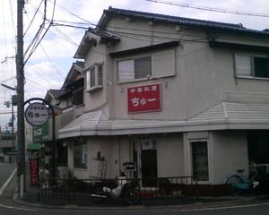200606181612000